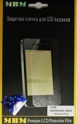 Защитная пленка для Samsung i9000 Galaxy S МВМ Diamond Premium