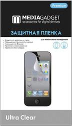 фото Защитная пленка для Samsung S8600 Wave 3 Media Gadget Premium