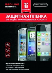 фото Защитная пленка для Nokia X2 Red Line