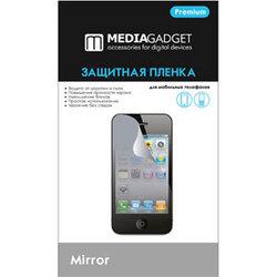 Защитная пленка для Sony Ericsson XPERIA Ray Media Gadget Premium антибликовая