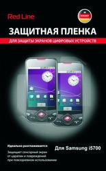 Защитная пленка для Samsung i5700 Red Line