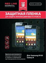 Защитная пленка для Samsung i9001 Galaxy S Plus Red Line