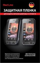 Защитная пленка для Samsung S5230 Star Red Line зеркальная