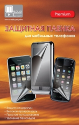 Защитная пленка для Nokia C3-00 Touch and Type Media Gadget Premium