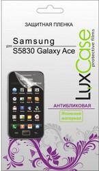 Защитная пленка для Samsung S5830 Galaxy Ace LuxCase антибликовая
