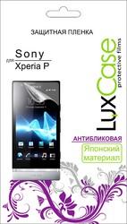 Защитная пленка для Sony XPERIA P LuxCase антибликовая