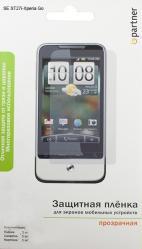 фото Защитная пленка для Sony Xperia Go Partner прозрачная