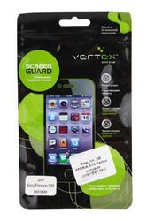Защитная пленка для Sony Ericsson XPERIA X10 Vertex матовая