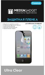 Защитная пленка для Samsung i8150 Galaxy W Media Gadget Premium (RTL)