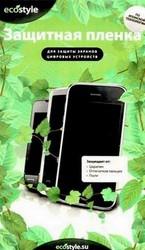 Защитная пленка для Sony Ericsson Satio Ecostyle