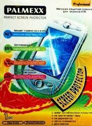 Защитная пленка для Nokia E7 Palmexx