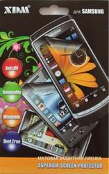 Защитная пленка для Samsung S8600 Wave 3 XDM глянцевая