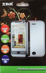 Защитная пленка для HTC Touch2 (Mega) XDM зеркальная