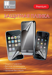 Защитная пленка для HTC Incredible S Media Gadget Premium