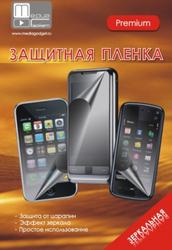 Защитная пленка для HTC HD mini Media Gadget Premium зеркальная