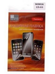 Защитная пленка для Nokia C5-03 Media Gadget Premium антибликовая
