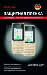фото Защитная пленка для Nokia C2-01 Red Line