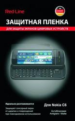 Защитная пленка для Nokia C6 Red Line матовая
