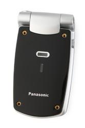 фото Корпус для Panasonic A500