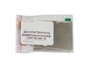 фото Дисплей для Samsung E2550 Monte Slider