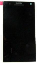 Дисплей для Sony Xperia S LT26i с тачскрином ORIGINAL SotMarket.ru 2770.000