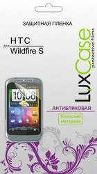 Защитная пленка для HTC Wildfire S LuxCase антибликовая