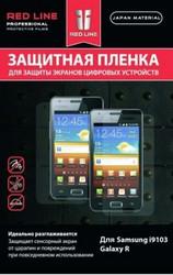 Защитная пленка для Samsung i9103 Galaxy R Red Line