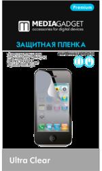 Фото глянцевой защитной пленки для Sony Xperia Z Media Gadget Premium