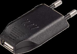Универсальное зарядное устройство HAMA Pico H-91321 SotMarket.ru 210.000