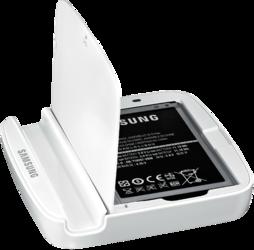 Зарядное устройство c аккумулятором для Samsung N7100 Galaxy Note 2 EB-H1J9VNEGSTD ORIGINAL