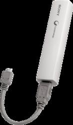 фото Зарядное устройство c аккумулятором для Barnes&Noble Nook Simple Touch Sony CP-ELSA